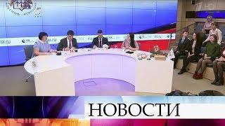 Почти 60 тысяч человек приняли участие в конкурсе «Моя страна - моя Россия».