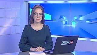 Вести Бурятия. 19-00 Эфир от 25.05.2017