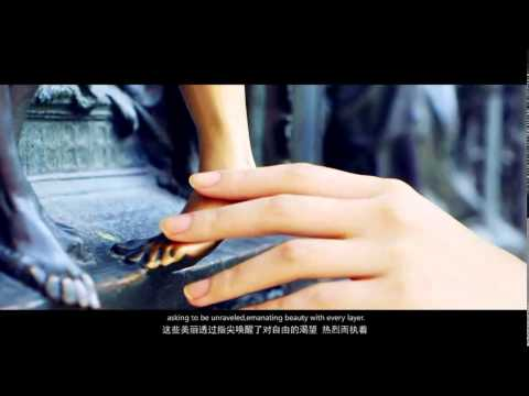 Marisfrolg × ELLE China in Milan Fashion Week