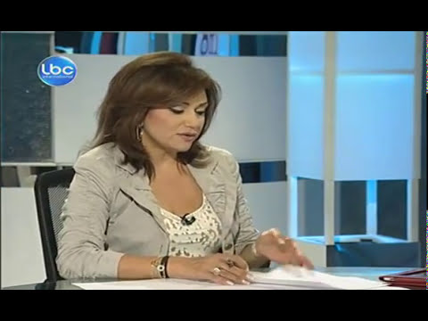 Nharkom Said- October 0 3 2013