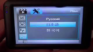 Меню та налаштування відеореєстратора DEXP EX-230.