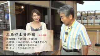 長岡市広報テレビ「ロング・ヒルの秘宝」#3 放送日:2013年10月18日 放...