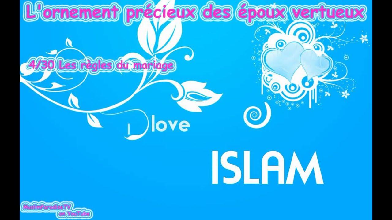 0430 les rgles du mariage abdelmalik al faransi srie mariage youtube - Les Regles Du Mariage Islam