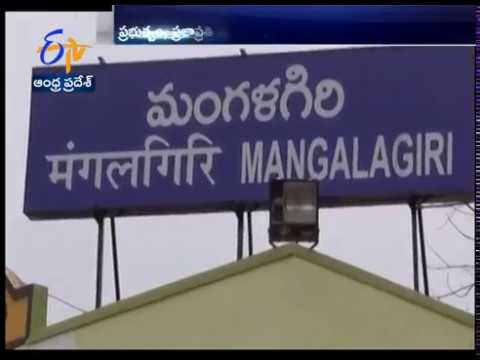 Hyderabad- Vijayawada Intercity Express | Train will Halt in Mangalgiri | from June 29