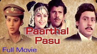 Paarthal Pasu (1988) Tamil Movie