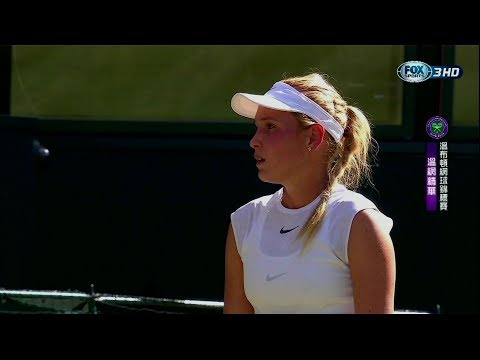 20170705-  Wimbledon Open-  Donna VEKIC vs Johanna KONTA-  Highlights (Official Version)