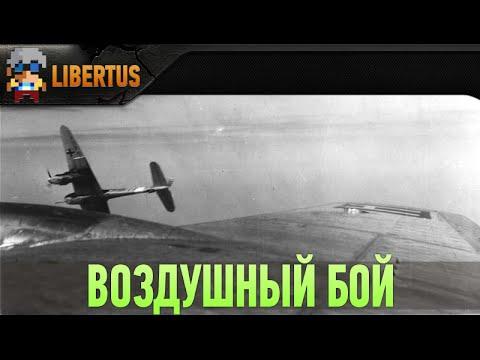 Летай в СБ [#2] Красота воздушных боев | War Thunder