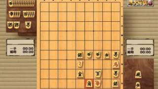 図式集中 伊藤看寿 将棋図巧 第七十番