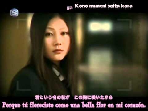 Kimi Hana - Pigstar Sub español  JR.