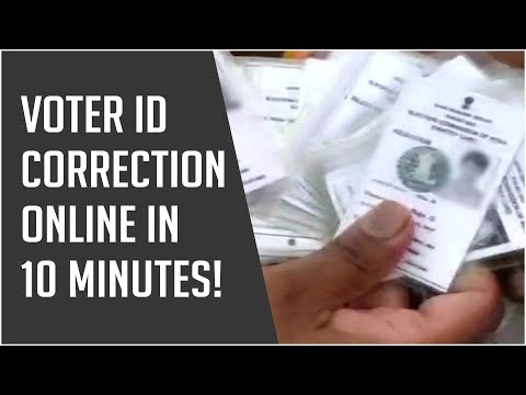 Voter ID Correction Online: How to make changes in your Voter ID Card in 10 minutes