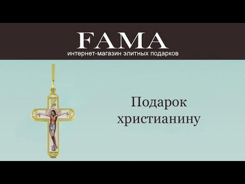 Золотой крестик с белой эмалью и бриллиантами