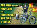 Testing 2018 Rad Rover & Rad Mini Long Range Fat Tire E-Bikes 🚲