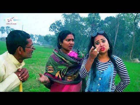 Download चोरनी ललिया लालबिहारी घास चोरा कर काट लिया   laliya Maithili comedy   Lal Bihari comedy 2020