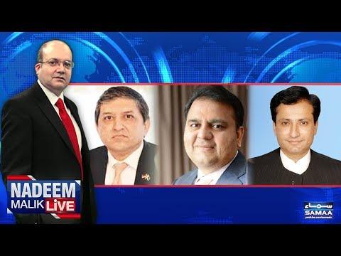 Nadeem Malik Live   SAMAA TV   15 Feb 2018