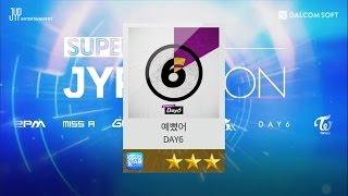 [SUPERSTAR JYPNATION] DAY6 - 예뻤어 (You Were Beautiful) HARD