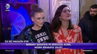 Bergüzar Korel ve Serenay Sarıkaya kız kıza eğlendi / Magazin D / 7 Mart 2018