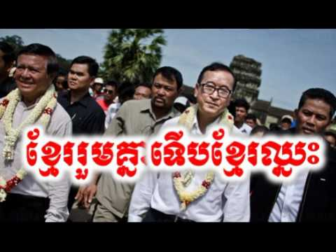 RFI Radio Cambodia Hot News Today , Khmer News Today , Night