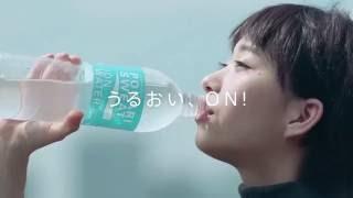 うるおいON篇 商品情報 http://pocarisweat.jp/
