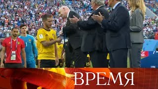 Грандиозный матч провели сборные Англии и Бельгии за бронзу Чемпионата мира по футболу FIFA 2018.