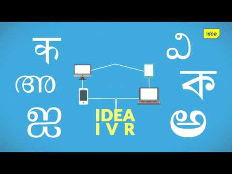 Interactive Voice Response Services - Idea Business Solutions