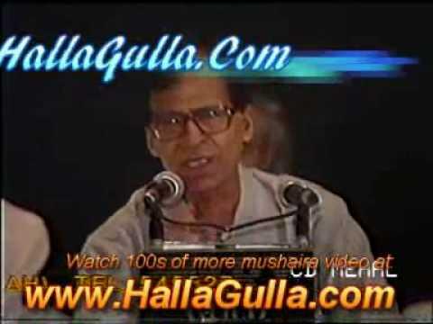 Mushaira Irfan Siddique Urdu Poetry Shayari Indian Pakistani Poet