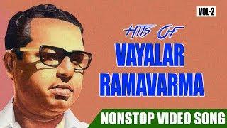 കാടുകൾ കളിവീടുകൾ Vayalar Ramavarma Hits Vol 02 Malayalam Non Stop Movie Songs K. J. Yesudas