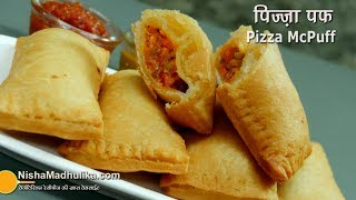 Pizza McPuff Recipe - Veg Pizza Puff - वेज पिज़्ज़ा पफ - McDonald Style Veg Pizza Puff