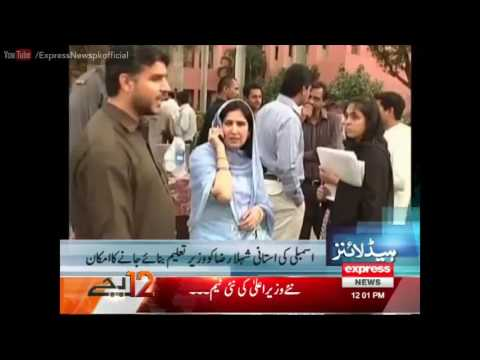 Express News Headlines - 12:00 PM | 27 July 2016
