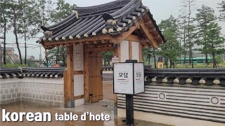 김포 한옥마을 한정식 맛은 어떨까? Korean tab…