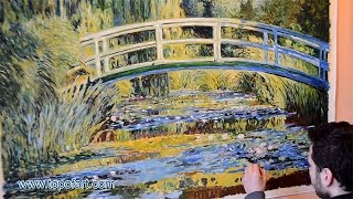 Monet - Water Lily Pond And Japanese Bridge | Art Reproduction Oil Painting