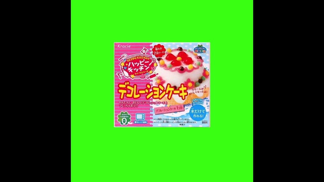 Happy Kitchen Decoration Cake Instructions
