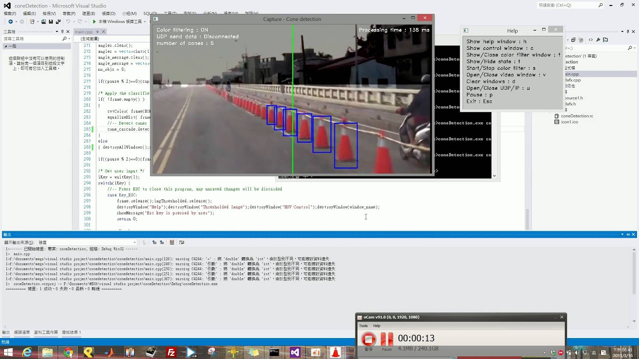 traffic cone detection (video test)