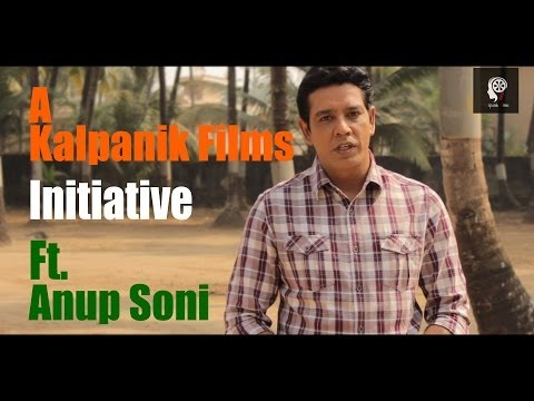 Unaware Youth on 65th Republic Day Ft. Anup Soni - A Kalpanilk Films Initiative
