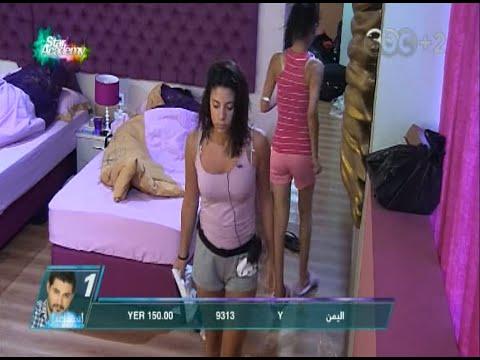 شاهد كيف يستيقظون ابطال ستار اكاديمي الموسم العاشر