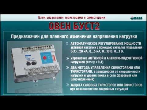 Количество внешних соединений, клемных коробок и объём, занимаемый системой автоматического поддержания температуры, уменьшается в несколько раз.