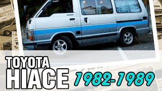 Микроавтобус за 100 тысяч - Toyota HIACE, 1987