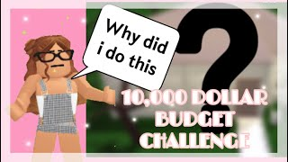 ♡︎|10,000 DOLLAR BUDGET BUILD CHALLENGE! Roblox Bloxburg