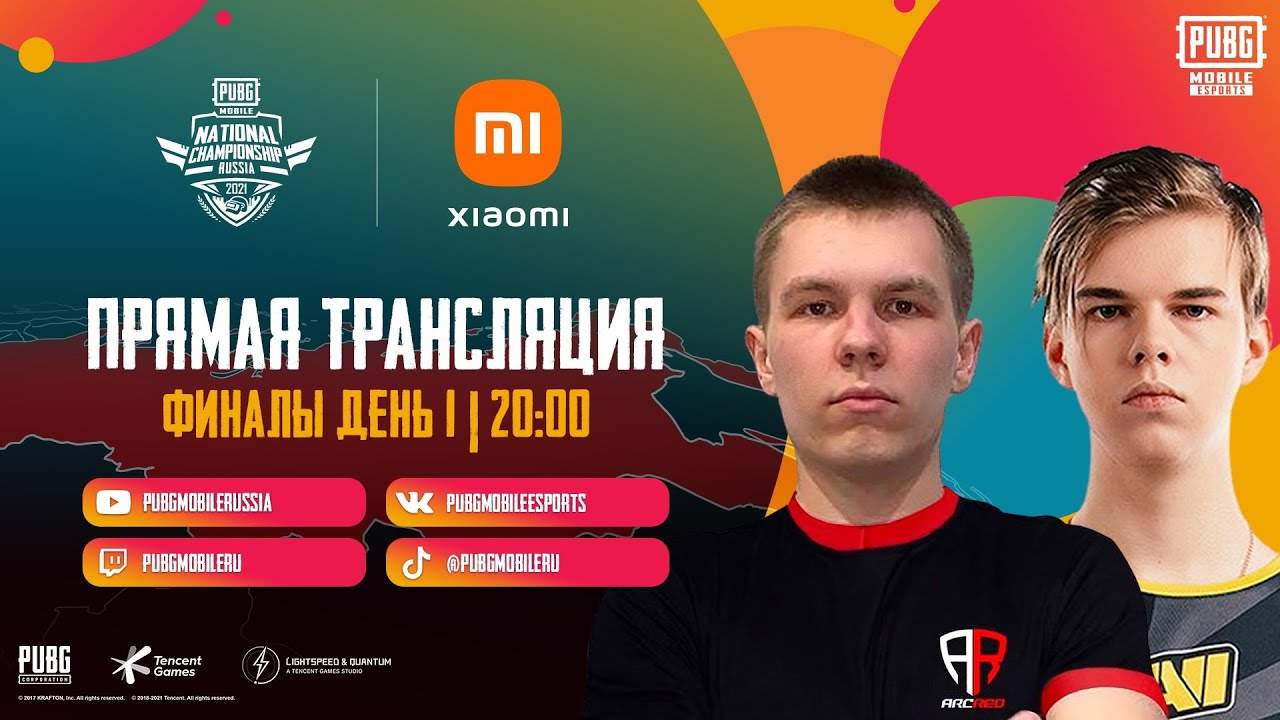 [RU] 2021 PUBG MOBILE National Championship Россия   Финалы   День 1 - 3