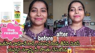 mamaearth ubtan face wash face mask review use once remove tan get glowing skin