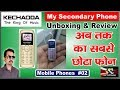 Very Smallest Mobile Phone Kechaoda K10  Unboxing and Review #02