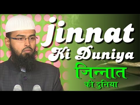 Jinnat Ki Duniya - World of The Jinn And Devils By Adv. Faiz Syed