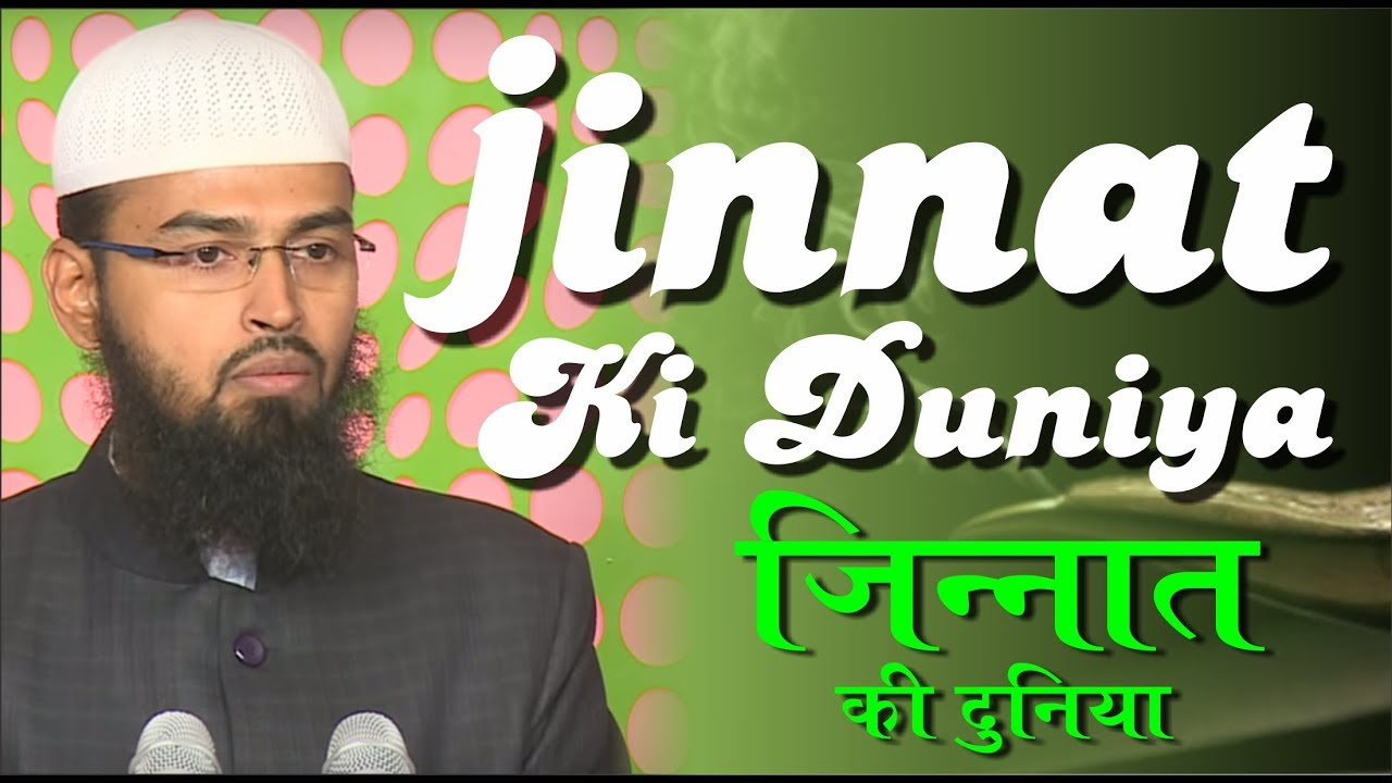 Jinnat Ki Duniya - World of The Jinn And Devils By Adv  Faiz Syed