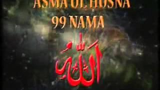 """Asmaul Husna__99Nama"""" Allah"""