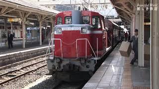 機関区のEF64 & 長野駅「鉄道フェア」DD16形ディーゼル機関車と旧型客車 他 2007年10月 JR長野駅 HDV 1371