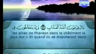 القرآن الكريم - الجزء الرابع والعشرون - الشريم و السديس