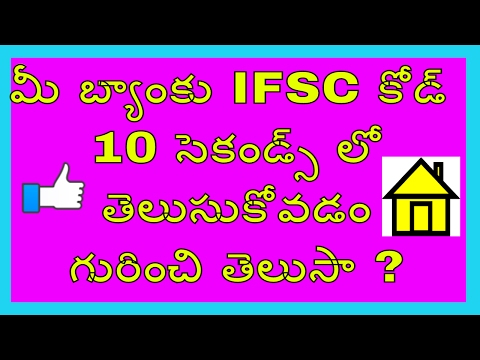 how to finda bankifsc code online in telugu
