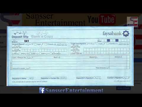 How To Fill Deposit Slip : Bank Main Paise Kaise Jama Kare In Urdu/Hindi
