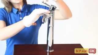 Видео обзор смесителя GROHE BAU CLASSIC 32868000