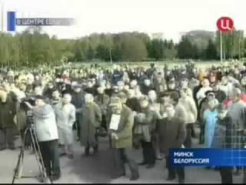Национальная политика Беларуси