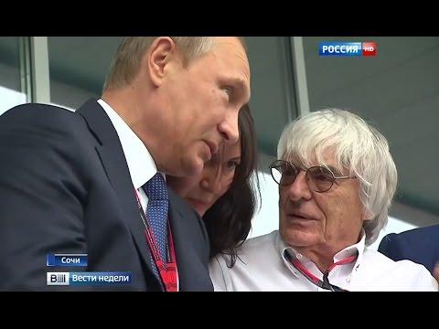 Гран-при России Формулы-1: успех Хэмилтона и Квята
